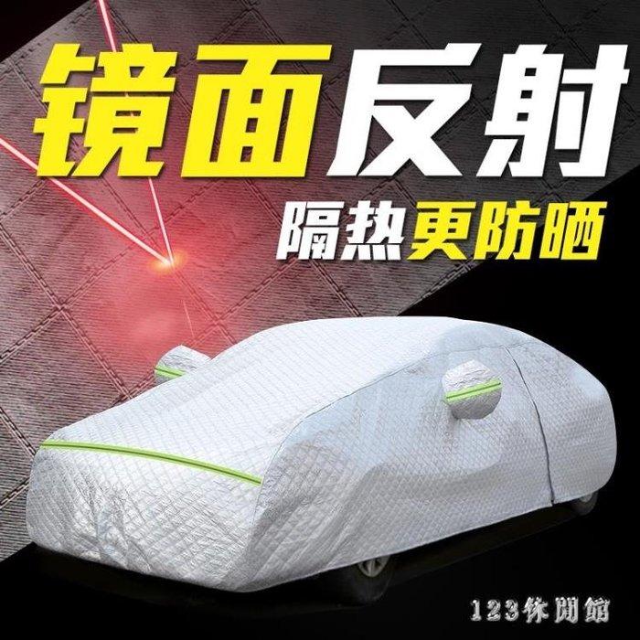 汽車車罩汽車衣車套遮陽防曬防雨隔熱厚通用北京現代名圖瑞納朗動領動 LH7072
