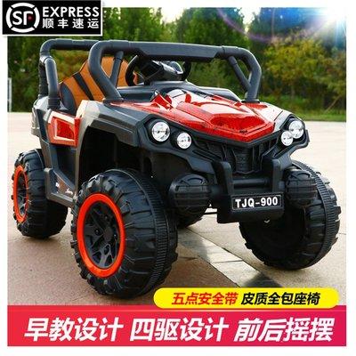 玩具車嬰兒童電動車四輪遙控汽車1-8歲小孩4驅搖擺童車寶寶玩具車可坐人