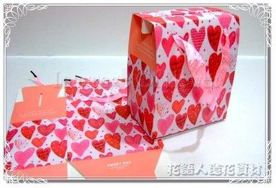 ◎花語人造花資材◎*粉紅心手提盒子(中)*優質禮品包裝袋~婚禮小物~伴手禮品袋