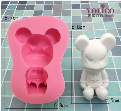 【悠立固】Y548 暴力熊 蝙幅俠裝扮液態矽膠模 手工皂模 蛋糕烘焙工具 巧克力模 冰格 果凍模 防蚊石 薰香模 食品級