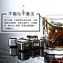 【SGS認證!8入裝送夾子】不鏽鋼冰塊 304食品級不鏽鋼 威士忌冰塊 不銹鋼冰塊 紅酒啤酒 冰石【G0410】