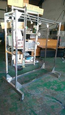 桃園國際二手貨中心----不鏽鋼 白鐵 吊掛架、吊衣架、白鐵架、日曬架 烤鴨架 晾衣架