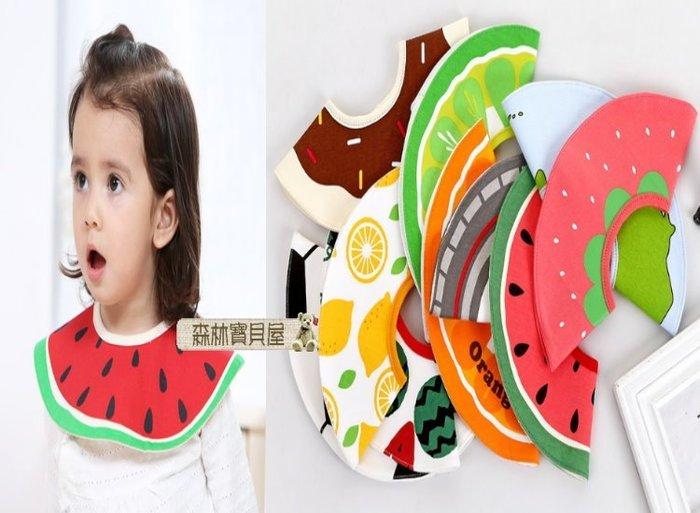 森林寶貝屋~日款~嬰兒360度旋轉水果口水巾~寶寶純棉花朵防水圍嘴~幼兒純棉圍兜~多功能防水圍兜~按扣圍兜~11款發售