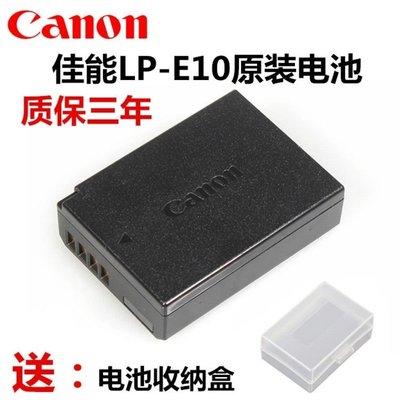 推薦#佳能 Canon LP-E10原裝電池 EOS 1100D 1200D 1300D 1500D 3000D單反相機