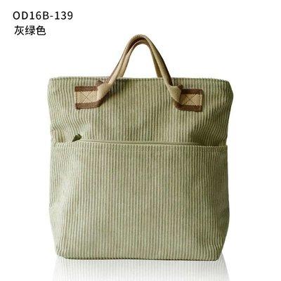 伊媽小舖-帆布手提袋、手拎包