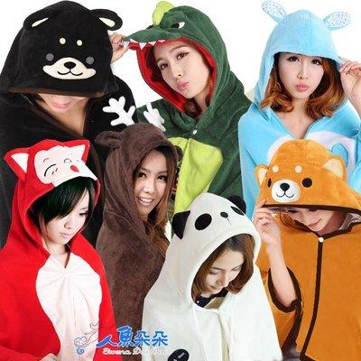 厚款珊瑚絨披肩 懶人披肩保暖毯 空調被 龍貓熊/恐龍 黑熊小熊小象大象毛毯/斗篷袖毯聖誕節角色扮演小朋友Cosplay