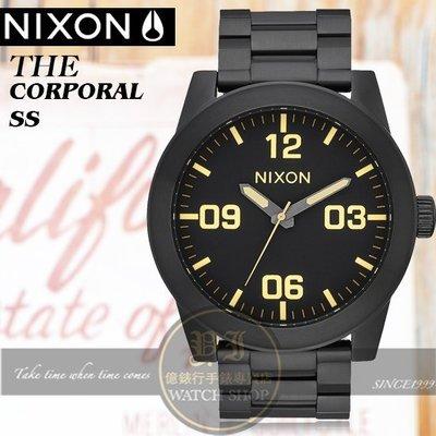 NIXON實體店The Corporal 型男腕錶A346-1256公司貨/潮流/大錶徑/極限運動/禮物