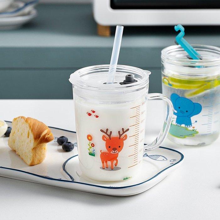 聚吉小屋 #耐高溫防爆兒童牛奶杯刻度吸管杯沖奶杯早餐杯帶手柄微波爐玻璃杯