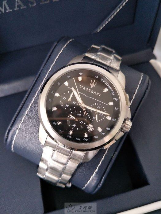 請支持正貨,瑪莎拉蒂手錶MASERATI手錶SUCCESSO款,編號:MA00140,黑色錶面銀色精鋼錶鏈錶帶款