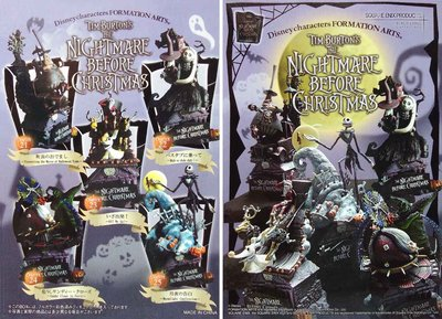 SQUARE ENIX PRODUCTS~THE NIGHTMARE BEFORE CHRISTMAS聖誕夜驚魂~全5種