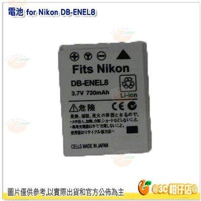 電池 for NIKON DB-ENE...