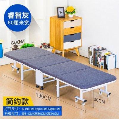 折疊床-折疊床單人家用午睡躺椅成人辦公室午休便攜多功能簡易四折行軍床