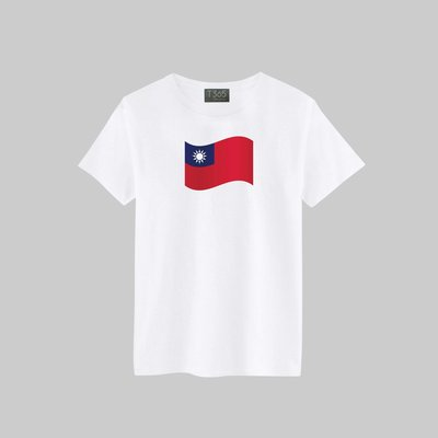 T365 Taiwan 台灣 國家 國旗 飄揚 T恤 男女可穿 多色同款可選 短T 素T 素踢 TEE 短袖 上衣 棉T