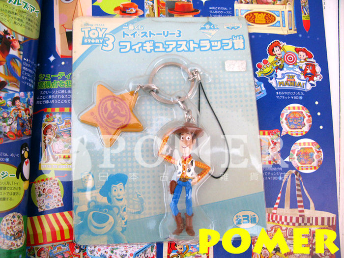 ☆POMER☆日本 一番賞 絕版正品 迪士尼 皮克斯 玩具總動員 胡迪 立體公仔 星星 鑰匙圈 吊飾 生日禮物 聖誕節
