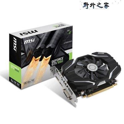 顯示卡 獨立顯卡 微星GTX1050 2G OC顯卡短小卡迷你ITX游戲獨立顯卡 超GTX960 RX560
