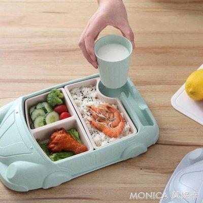 飯盒 寶寶餐盤分格兒童餐具分隔小孩吃飯碗卡通汽車家用防摔套