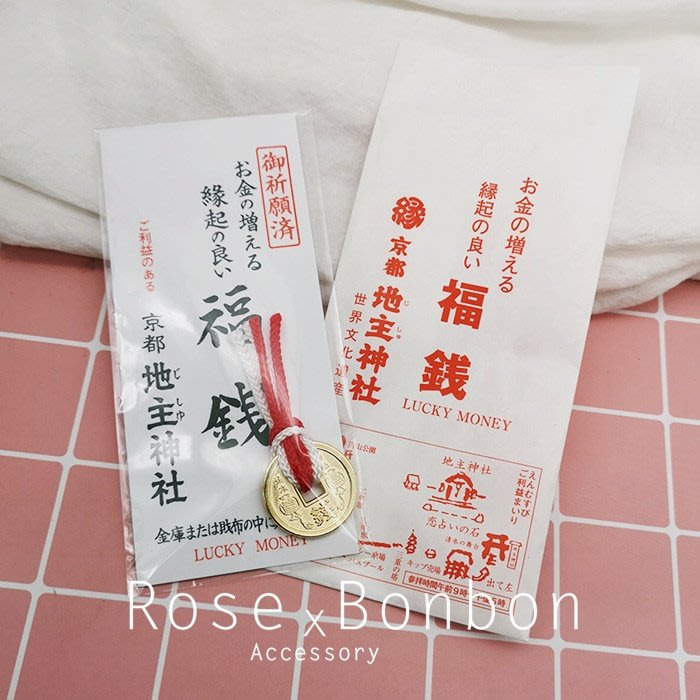 日本京都清水寺 福錢地主神社御守符 護身符 「財運 事業 戀愛 學業」風水轉運Rose Bonbon