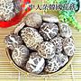 ~中大朵韓國花菇(半斤裝)~  花菇Q,中包裝,自己吃剛剛好,送禮也不錯。【豐產香菇行】