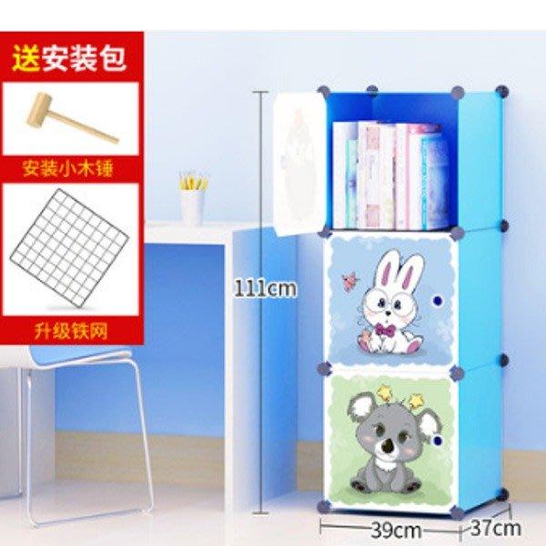 5Cgo 【批發】含稅會員有優惠 36653752628 卡通簡易兒童衣櫃 寶寶衣櫥 宜家DIY組合環保小孩衣櫃子