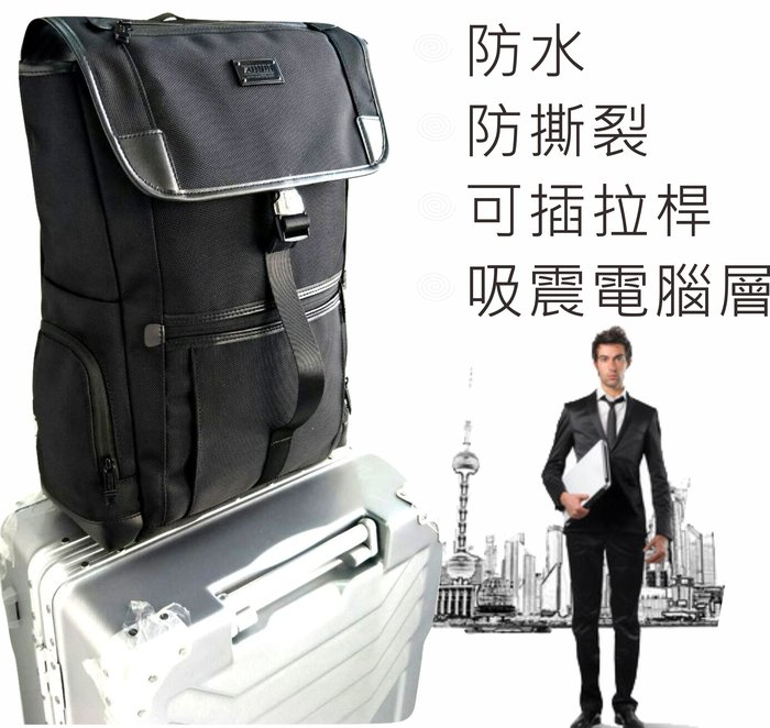 筆電包【TS】防水吸震電腦後背包 插拉桿包 可登機用 抗撕裂硬挺 14吋筆電背包