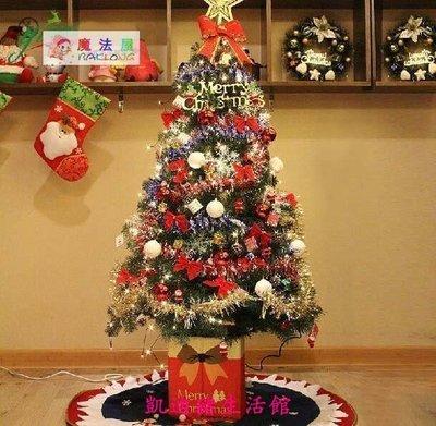 【凱迪豬生活館】耶誕樹 怡美聖誕裝飾品 1.5米聖誕樹套餐 聖誕節彩燈 加密豪華聖誕樹 掛飾、吊飾 節慶掛飾KTZ-201053