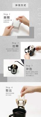 A COFFEE 耶加雪菲G1(2盒)