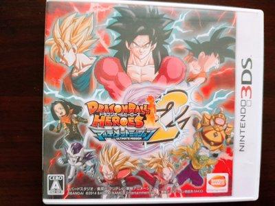 3DS七龍珠 究極任務2 純日版