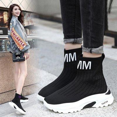 【全場免運】短靴 高幫鞋女彈力襪子鞋 ...