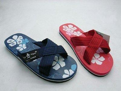 ☆°萊亞生活館 ° 拖鞋 - 拖鞋【拖鞋-904-扶桑花-藍色】橡膠拖鞋