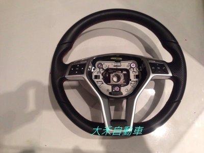 [大禾自動車] Mercedes-Benz 賓士方向盤 AMG W207 W212 W204 C300 C63 E