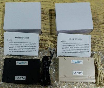 EX900日規電話 來電顯示器 JT FSK來電顯示 EX1000 第三代商品