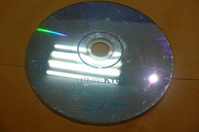 紫色小館-87-2------ULMATE KYLIE