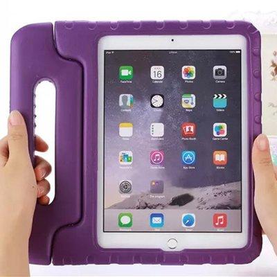 丁丁 隨便摔的保護套 iPad 6 air 2 抗震防摔 Pro 9.7吋 硅膠手提全包外殼 mini 4 兒童專用