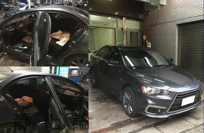 ☆久豆麻鉄☆ Mitsubishi Lancer Fortis 適用 (四門氣密) 全車隔音套組 汽車隔音條 靜化論