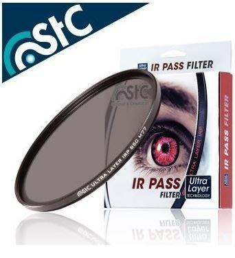 晶豪泰 【STC】Ultra Layer IR Pass Filter 58mm / 850nm 輕薄無色偏 紅外線濾鏡
