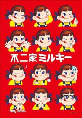 日本正版拼圖 不二家 PEKO 牛奶妹 表情 300片拼圖,300-171