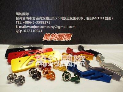 萬鈞國際 YAMAHA T-MAX 500 530 CNC 鋁合金手煞車拉桿 Hand brake lever