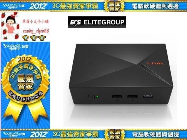 【35年連鎖老店】ECS 精英 LIVA X (2G/32G)迷你小主機有發票/可全家