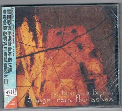 [鑫隆音樂]另類CD-止血合唱團Controlled:灰燼之歌Songs From The Ashes/全新/免競標