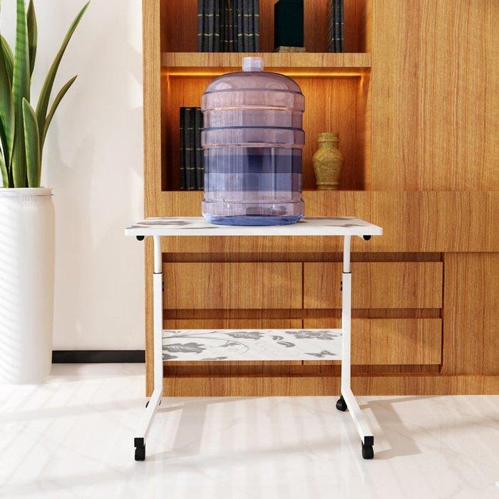 簡易筆記本台式電腦桌置地簡約現代升降床邊書桌可行動寫字小桌子  WY