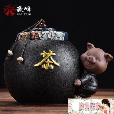 陶瓷茶葉罐密封罐防潮存物罐紫砂茶罐—聖...