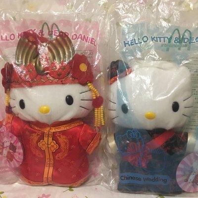 全新 1999 麥當勞 hello kitty  京城之戀 二款1組