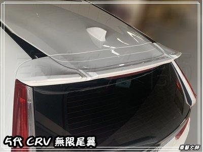 ☆車藝大師☆批發專賣~HONDA 5代 CRV 類 無限 尾翼 擾流板 含烤漆 ABS 三片式 五代