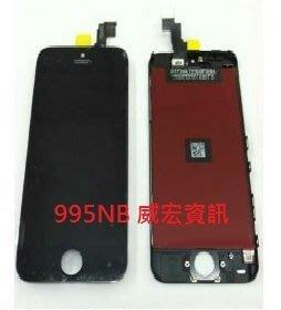 威宏資訊 台中市 修 iPHONE 6...