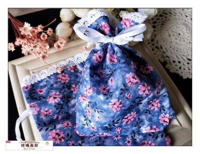 玫瑰森林-- ☆°* 美麗嚴選~ 粉色小花藍色棉布袋 抽繩袋 束口袋 萬用收納袋  拉繩袋 收納袋