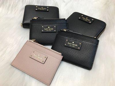 🇺🇸 美國代購 Kate Spade 零錢包 鑰匙包 卡夾 薄款 厚款 黑