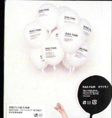 K - RAG FAIR - オクリモノ Okurimono - 日版 - NEW
