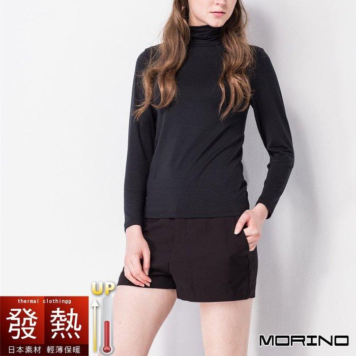 新裝下殺59折【MORINO摩力諾】女 發熱衣 長袖T恤 高領衫(超值2件組)免運