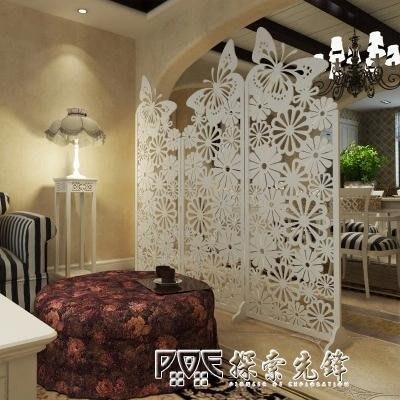 屏風隔斷簡約現代玄關時尚客廳白色雕花摺疊阻斷櫥窗背景鏤空酒店igo