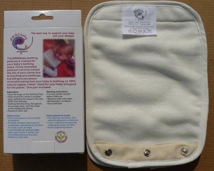 瞳瞳屋-有機棉背巾口水巾-彩盒裝-嬰兒背帶口水巾吮吸肩墊-白色,巧克力色(咖啡色)-全館三件免運